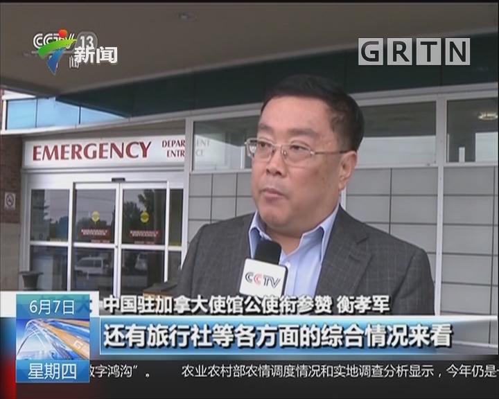 加拿大载有中国游客大巴交通事故:死亡人数升至2人 1人伤势严重