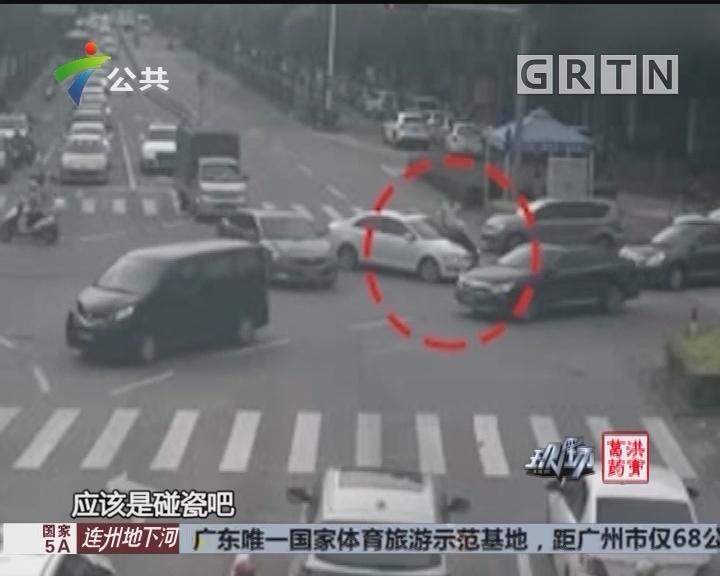 江门:男子街头跳上小车 疑似碰瓷?