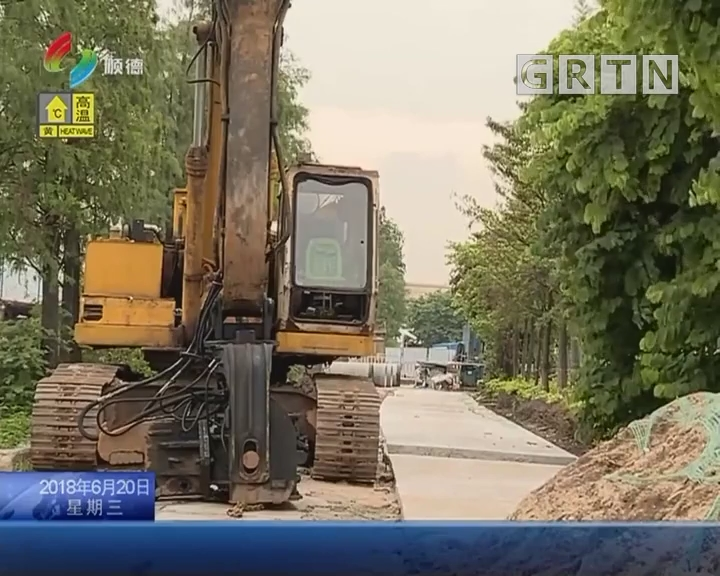 新龙大道截污管道将污水引入处理厂
