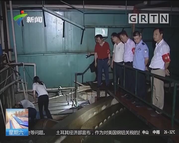 落实中央环保督察组整改要求:广东各地迅速高效查办群众举报案件