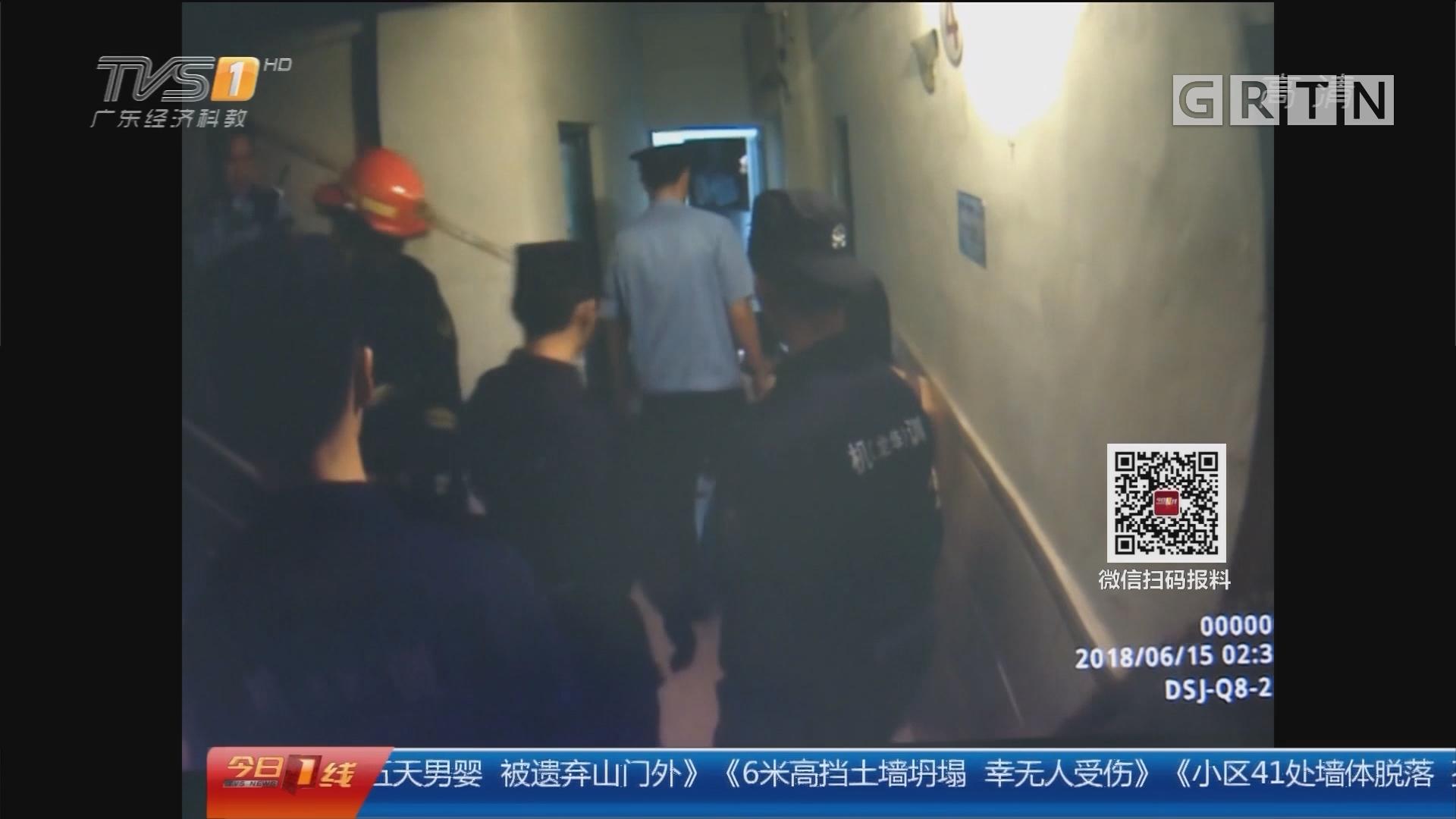 深圳:男子抱煤气罐欲点火 警方及时处置