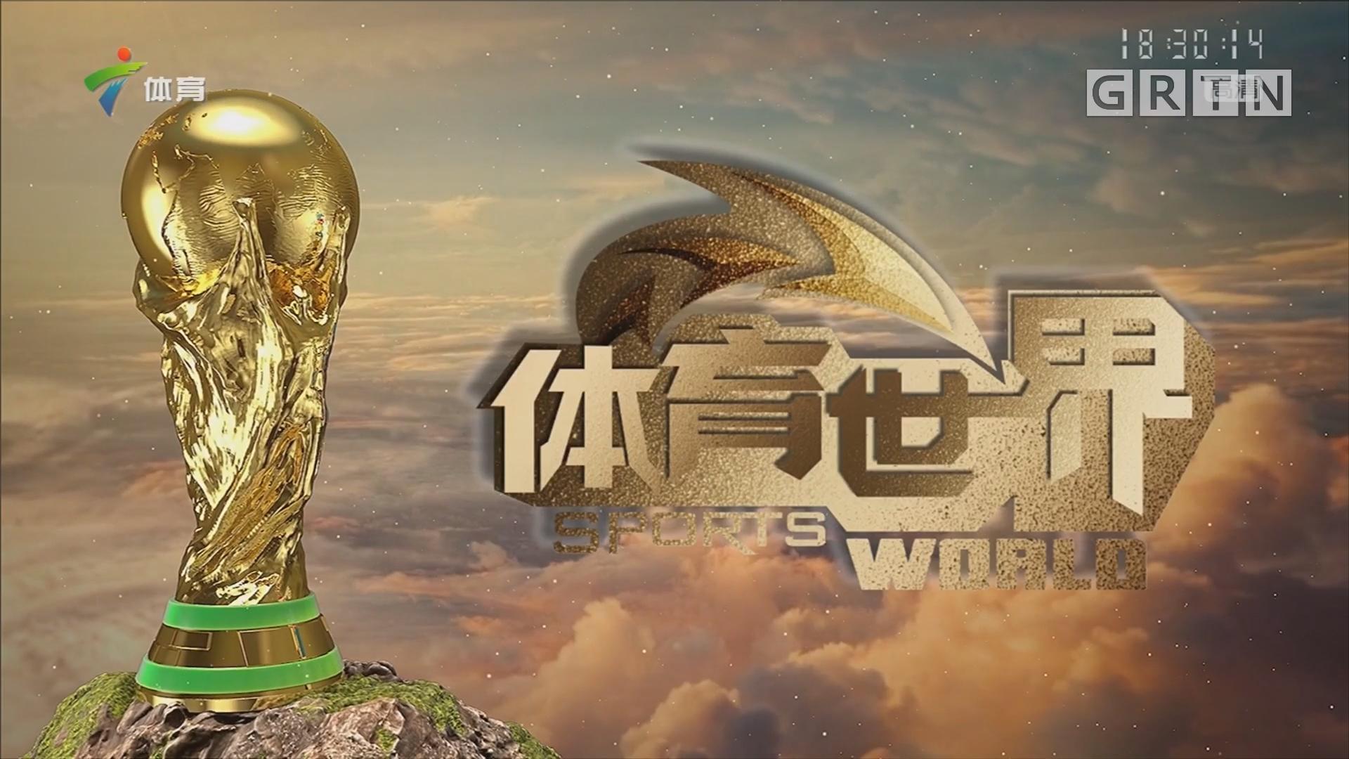 """[HD][2018-06-26]体育世界:足球少年们的""""聪明足球"""""""