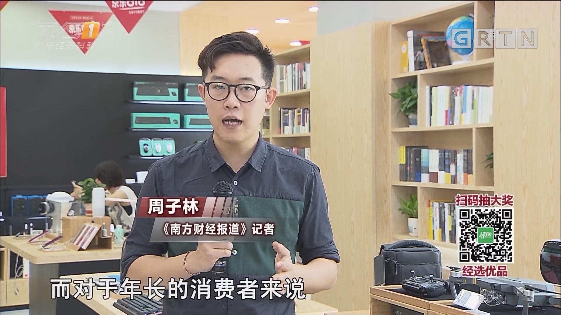 零售新体验:京东联手OPPO开启全国首家无界零售体验店