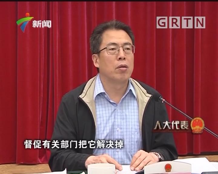 [2018-06-09]人大代表:人大监督聚焦污染防治攻坚战