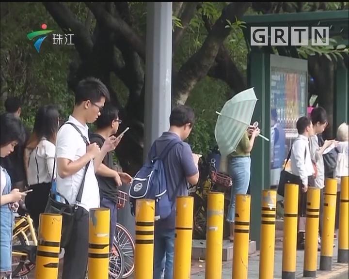 """深圳:高校应届生落户将""""秒批"""""""
