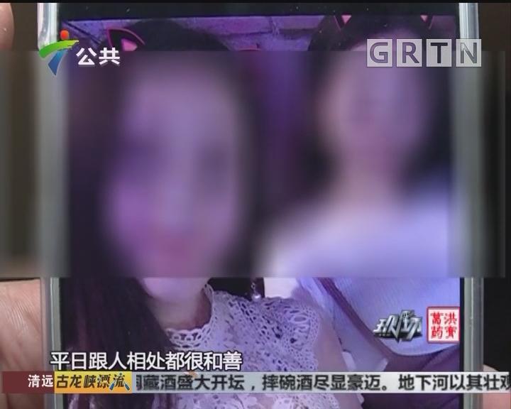 云浮:女子疑上错网约车后遇害 嫌疑人已落网