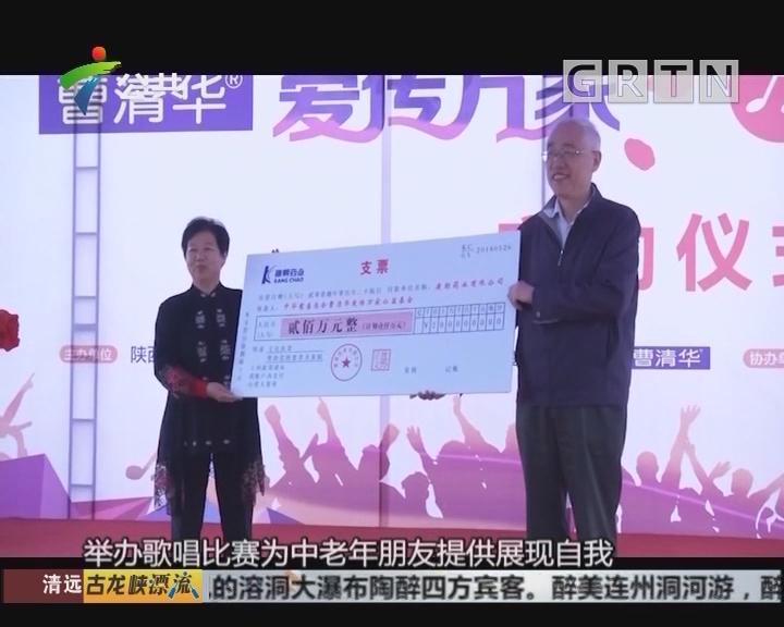 电台节目《曹清华爱传万家 唱响经典》6月6日全国开播