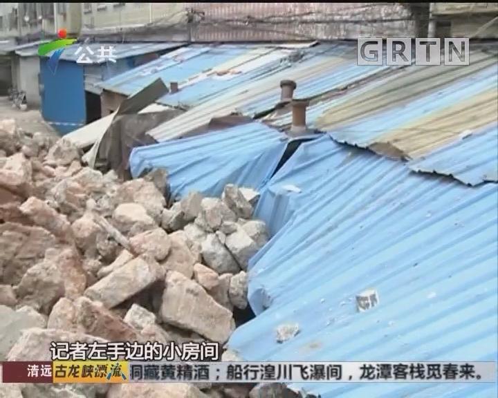 东莞:巨型墙体突然塌方 附近街坊吓出冷汗