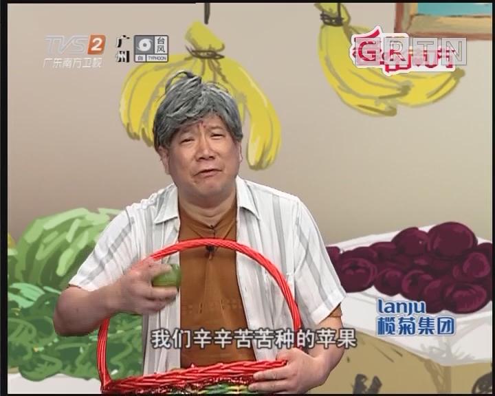 [2018-06-06]都市笑口组:卖惨网红