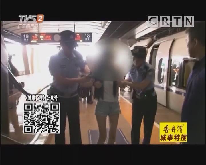 """七年""""游击战""""结束 女""""老赖""""高铁被擒"""