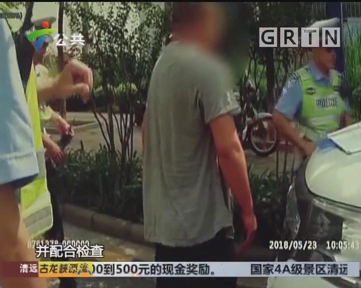 佛山:货车闯禁拒查 司机做出过激行为被拘