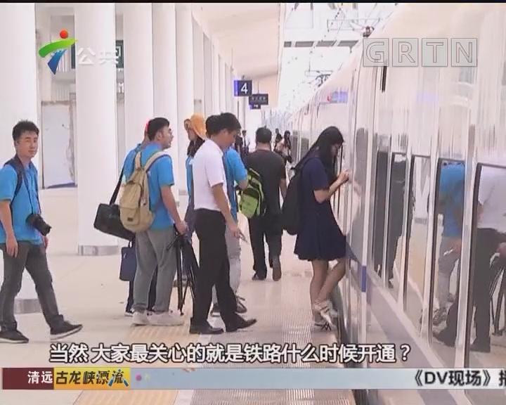 江湛铁路即将开通 首次公开全程体验
