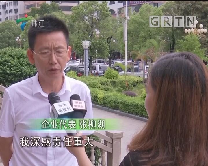 汕头潮阳:打一场练江整治环境整治的人民战争