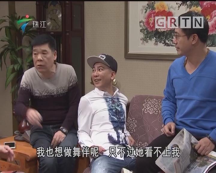 [2018-06-16]外来媳妇本地郎:凤城学厨记(上)