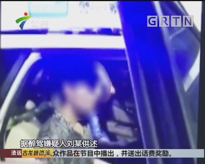 深圳:交警查车司机逃跑 喝酒竟做代驾