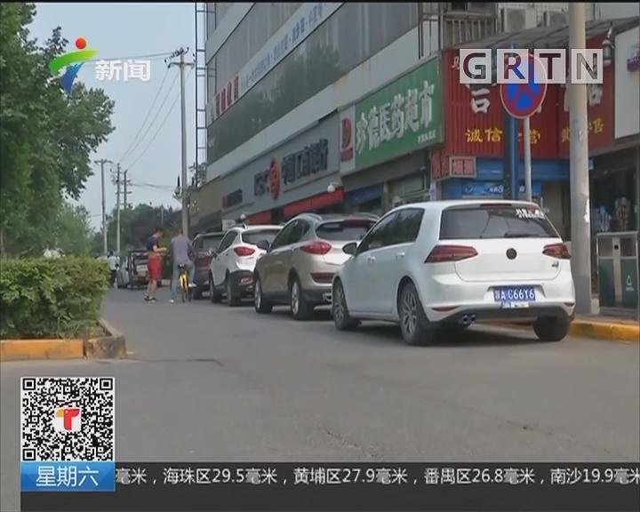 陕西:车子被盗?竟是自己忘记停车位置