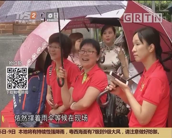 广东高考:番禺南沙水浸街 考生及时进考场