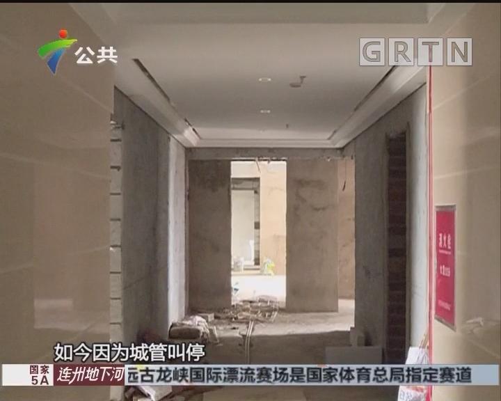 业主报料:楼房涉嫌加建 城管封门赶人