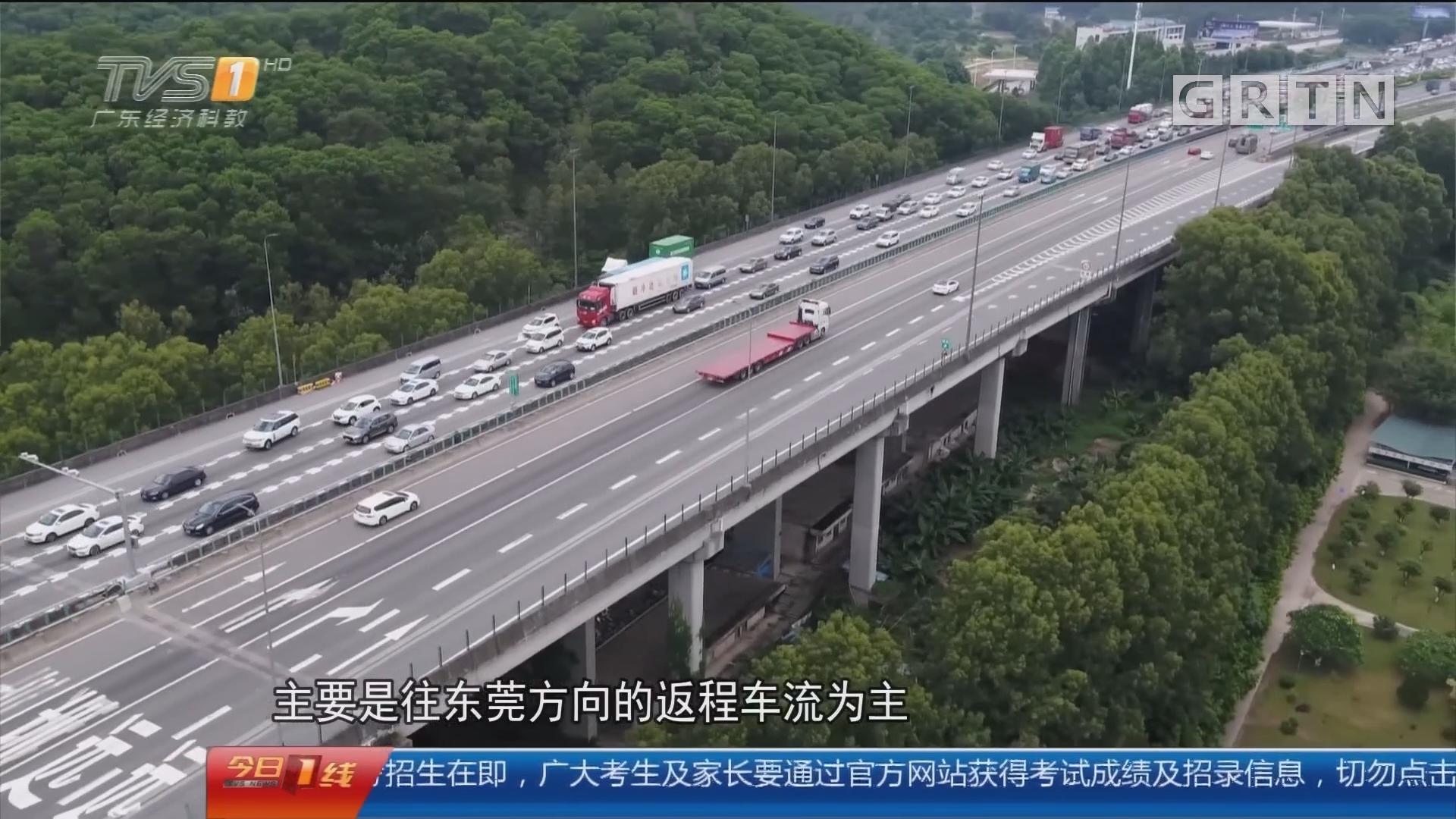 端午小长假出行路况:虎门大桥 记者开车实测航拍堵车 车流缓慢