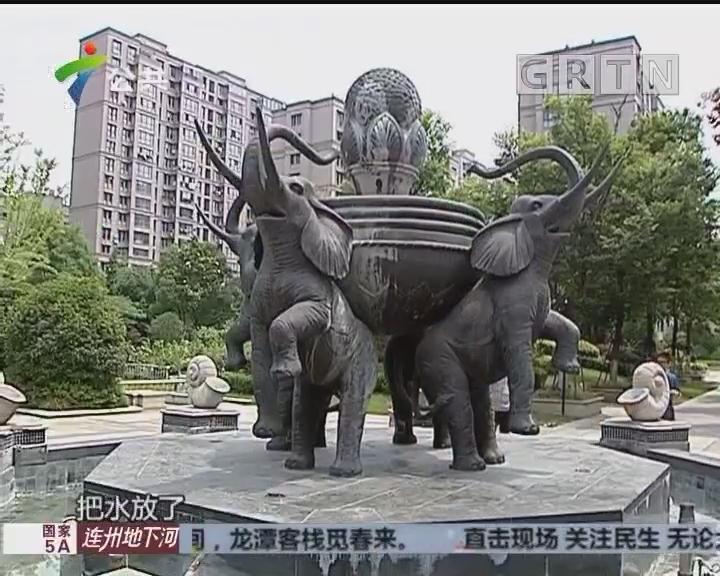 男童喷水池内攀爬玩耍 石雕翻落砸伤腿