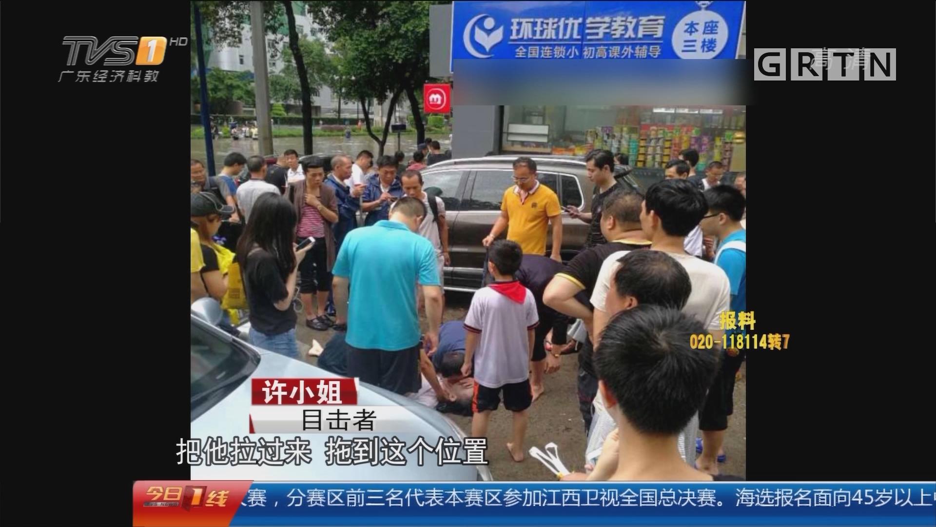 广州机场路:男子淌水过斑马线 疑触电倒地