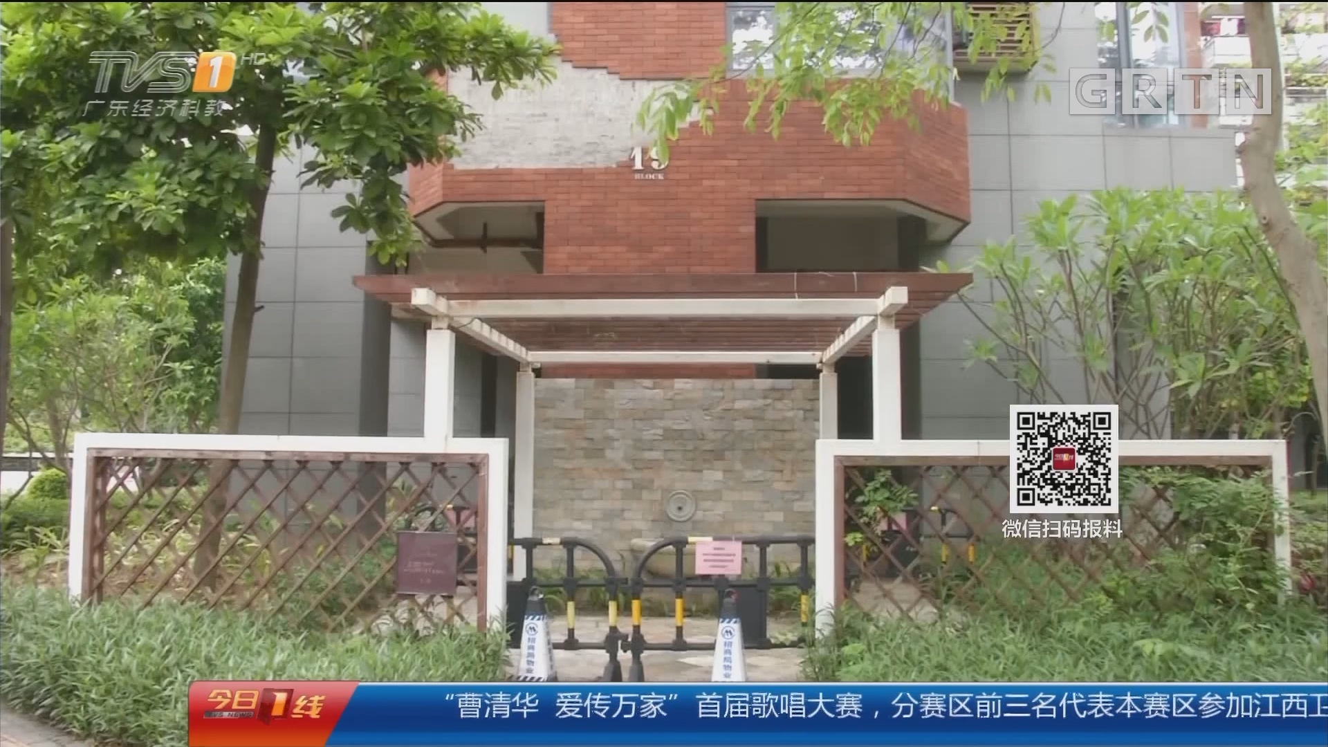深圳:小区41处墙体脱落 孩子出门戴头盔