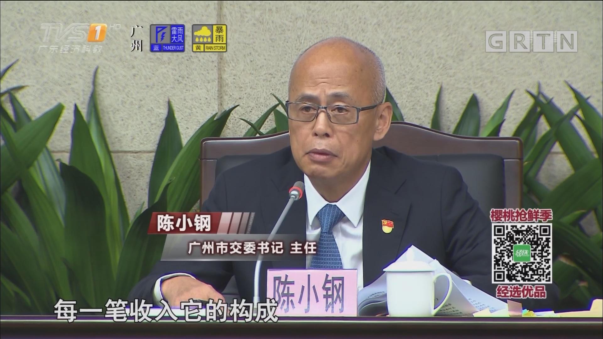 广州市交委发布工作计划 调价并不能完全治理出租车乱象