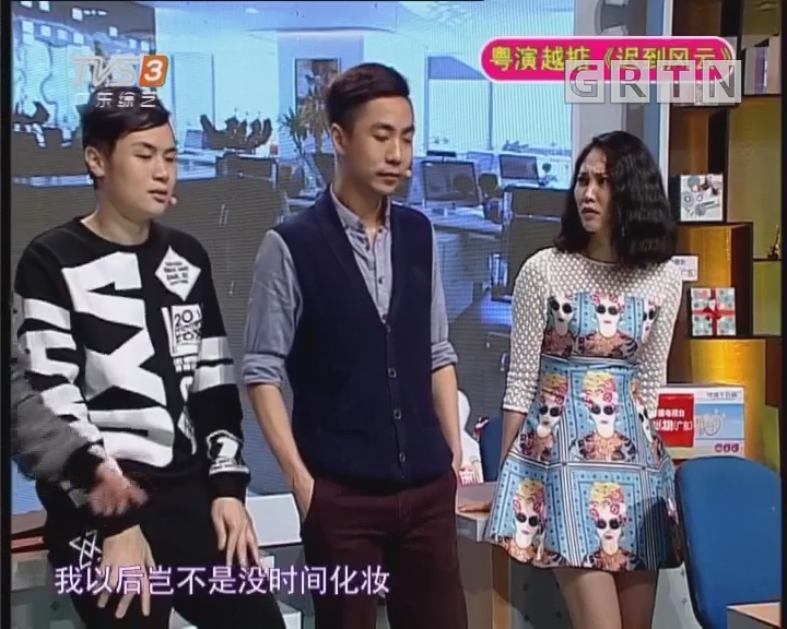 [2018-06-08]粤讲粤掂
