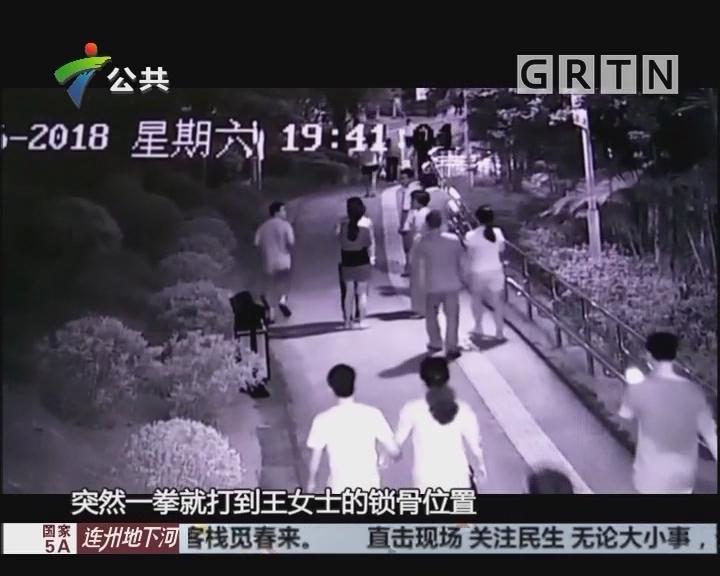 深圳:女子散步与男子擦碰 一言不合就被打