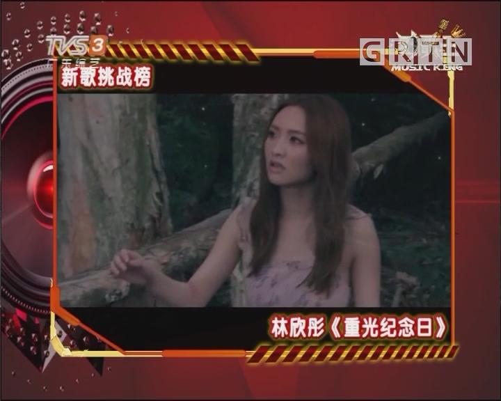 [2018-06-02]劲歌王