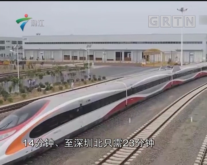 广深港高铁香港段有望9月通车