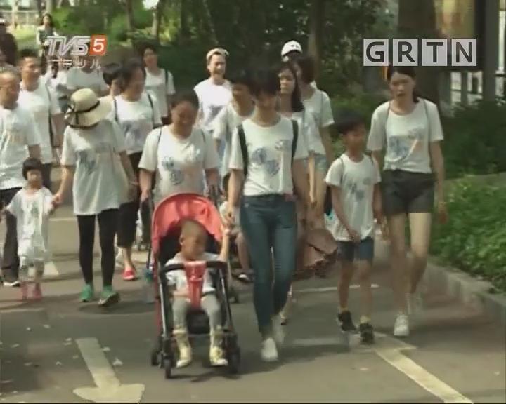 """[2018-06-06]南方小记者:佛山中海社区开展""""童梦同想""""活动"""