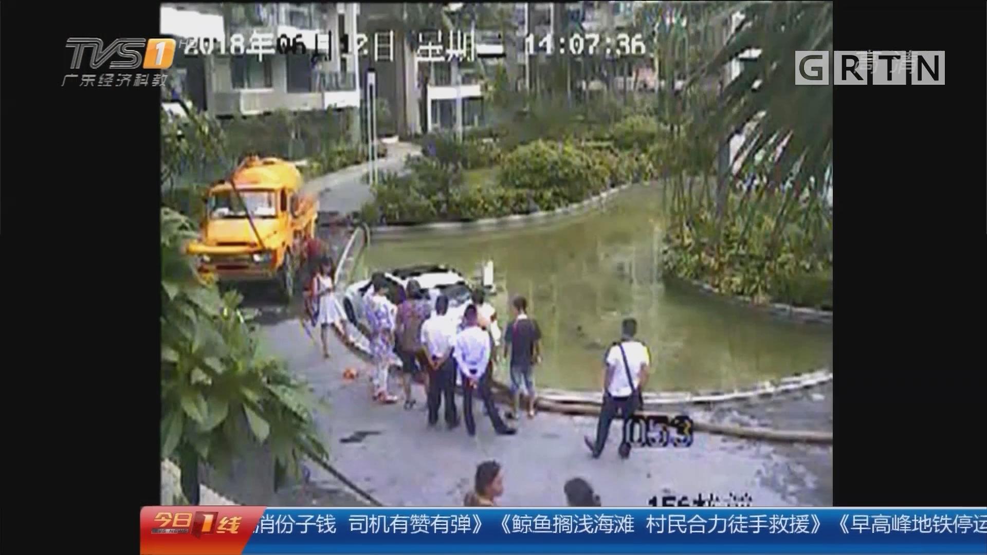 珠海:看房遇暴雨 豪车开进小区水池遇险