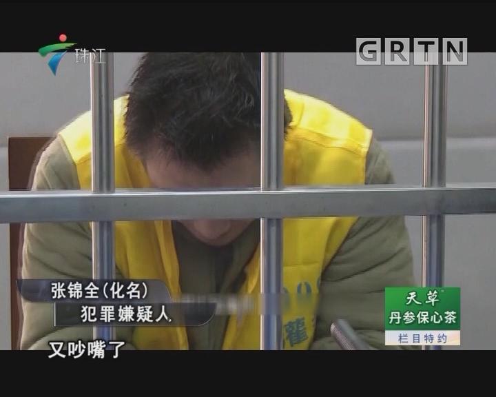 [2018-06-05]法案追踪:深井下的罪恶
