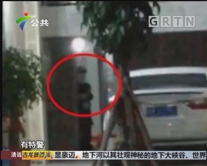 梅州:男子挟持人质 警方果断击毙