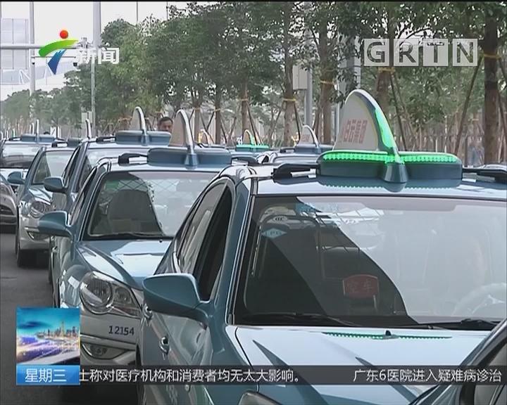 """广州试点取消""""份子钱"""":司机和企业协商 确定分配比例"""