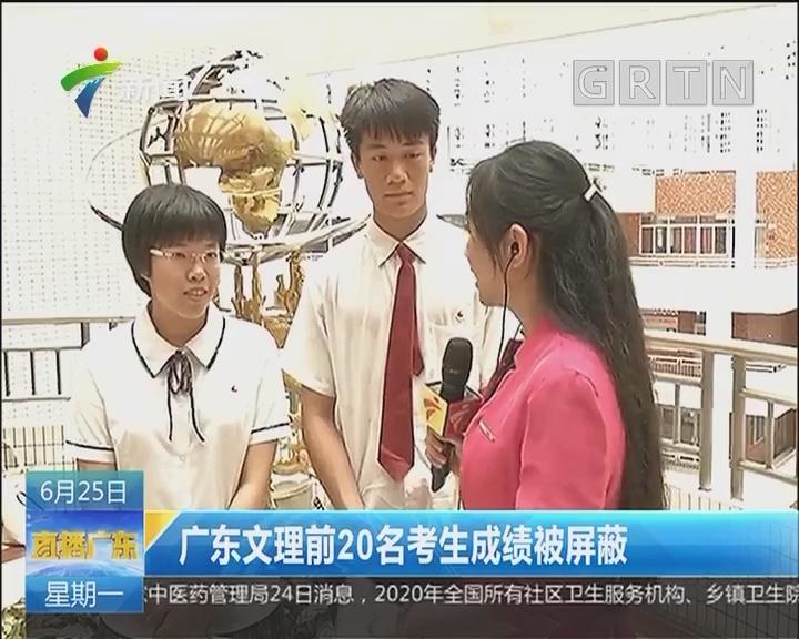 广东考生今天可查询高考成绩