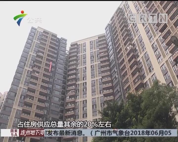 """深圳再启""""房改"""" 保障性住房提至六成"""