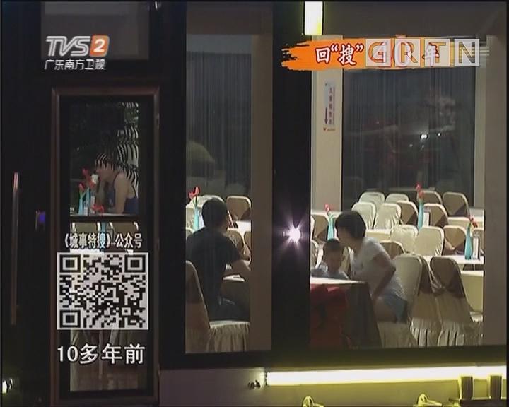 广州水上巴士的变迁(三)