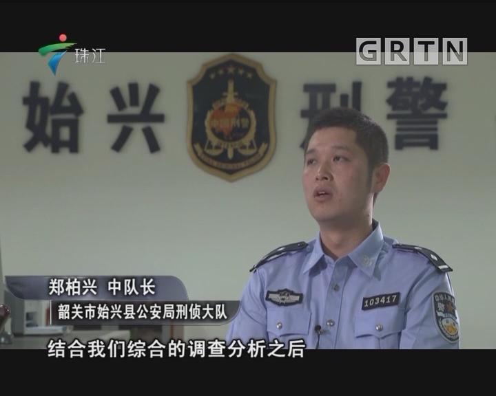 """[2018-06-21]法案追踪:网络""""神医""""的骗局"""