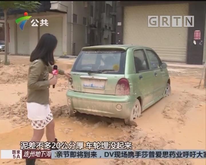 街坊投诉:逢雨泥浆遍地 出行大受影响