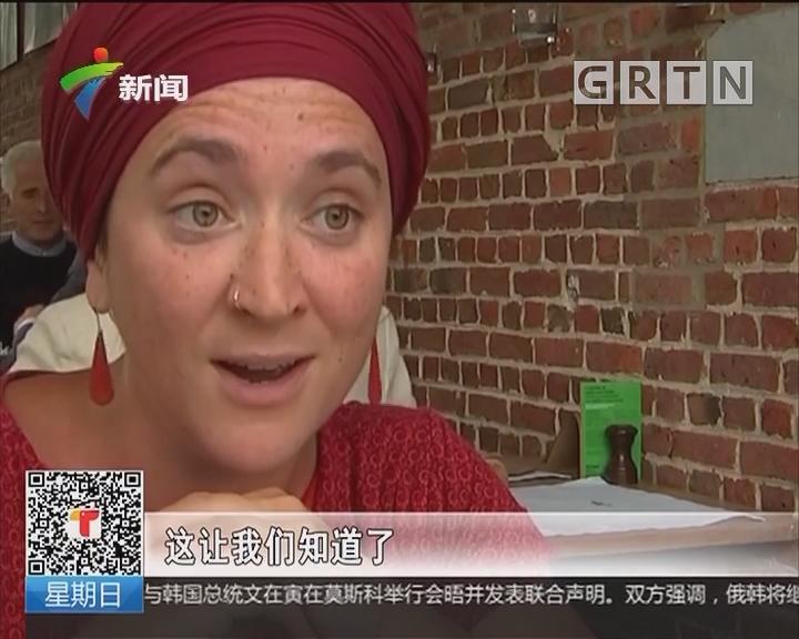 """比利时:布鲁塞尔举办""""难民美食节"""""""