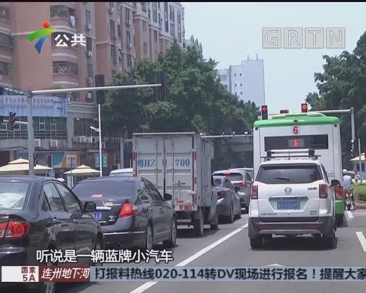 肇庆:孕妇临盆在即 交警一路鸣笛开路