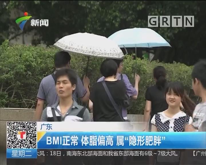 广东:国民体质合格率上升