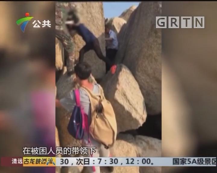 深圳:13名驴友徒步体力不支 海陆空立体大搜索