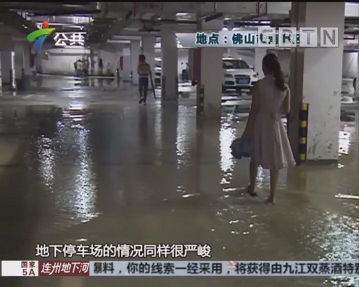 街坊求助:厕所水倒灌 地下车库被浸