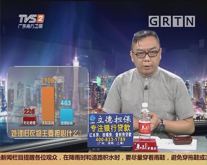 20180612互动集锦