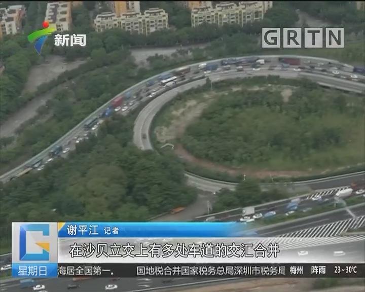 端午小长假出行:记者乘直升机巡航高速 航拍沙贝十公里车龙