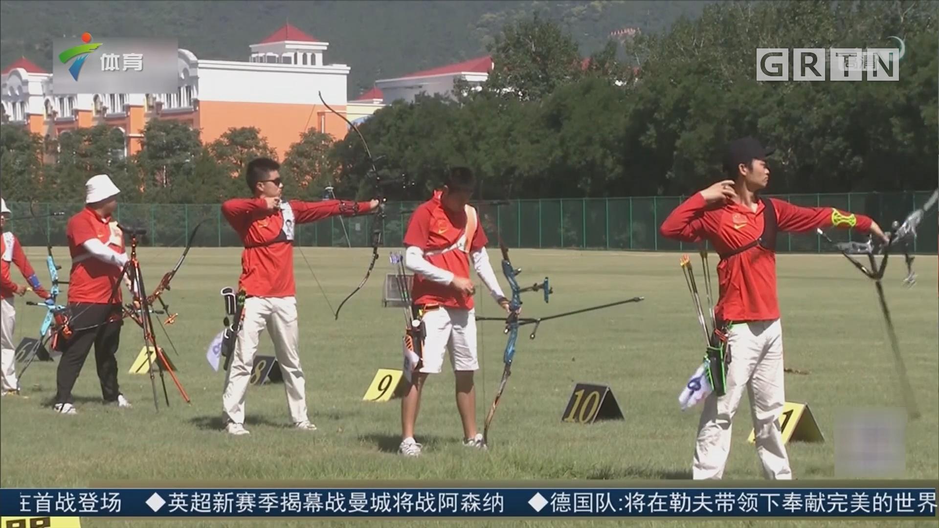 中国射箭队结束第三阶段选拔赛