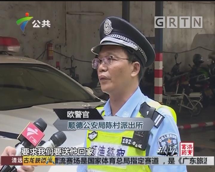 醉汉纠缠打骂民警 妨碍执行公务被拘